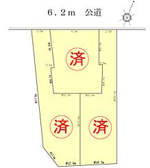 さいたま市浦和区本太3丁目土地 (3区画)