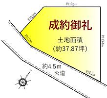 ●横浜市港北区日吉本町1丁目土地  ●建築条件はございません。 ※お好きなハウスメーカーで建築することが出来ます。 ※更地にしてお渡しいたします。 ※南側公道約4.0mに面する土地