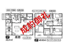 ●白岡市西6丁目新築分譲住宅